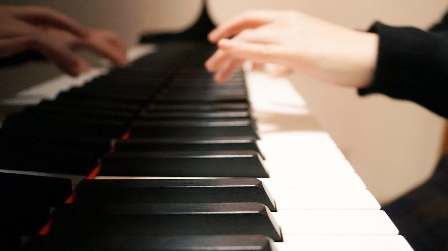 ピアノは音楽における母語である